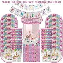 Unicorn Birthday Party Decorations Kids Girl Pink Unicornio Disposable Tableware Set Supplies Baby Shower