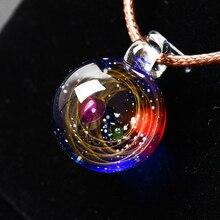 BOEYCJR الكون الزجاج حبة الكواكب قلادة قلادة غالاكسي حبل سلسلة النظام الشمسي تصميم قلادة للنساء