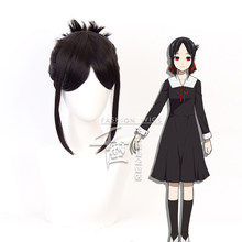 Shinomiya Kaguya Women Black Wig Cosplay Costume Kaguya-sama Love is War Heat Resistent Synthetic Hair Carnival Party Wigs(China)