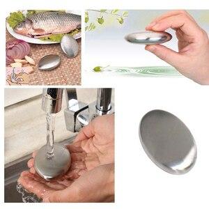 Дезодорирующий запах мыла из нержавеющей стали для кухни, бара, ванной комнаты