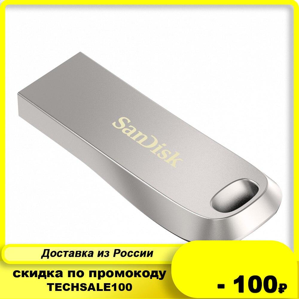Флеш-накопитель Sandisk Флеш-накопитель Sandisk Ultra Luxe USB 3.1 Flash Drive 64GB