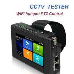 Aktualizacji IPC 1800 PLUS CCTV tester kamery ip H.265 4K IP 8MP TVI 8MP CVI 8MP AHD analogowe 5 in 1 na rękę tester kamery monitoringu Monitor wifi|Monitory i wyświetlacze do telewizji przemysłowej|Bezpieczeństwo i ochrona -