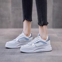 Коллекция 6932 года, всесезонные маленькие белые туфли, обувь для студентов и скейтбордов