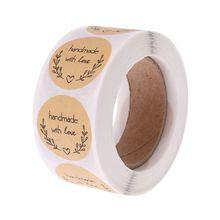 500 шт натуральные наклейки ручной работы с любовью из крафт-бумаги, круглые клеящиеся наклейки для выпечки, скрапбукинг, сувениры для свадебной вечеринки