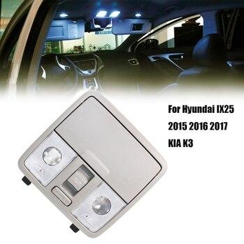 Car Interior Dome Map Door Courtesy Reading Light with Glass Box for Hyundai IX25 2015 2016 2017 KIA K3
