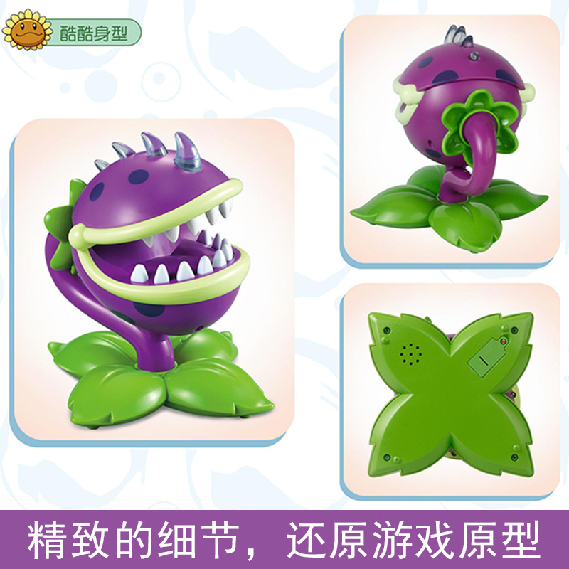 Plants Vs. Zombies Action Figure Finger Biting Tooth Extr Game Big Mouth Piranha Model Parent-child Board Game Interactive image