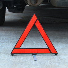 Car Emergency Breakdown Warning Triangle Red Reflective Safety Hazard Car Tripod Folded Stop Sign Reflector
