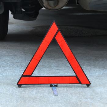 Samochód awaryjny trójkąt ostrzegawczy czerwony odblaskowy zagrożenie bezpieczeństwa samochód statyw składany znak Stop reflektor tanie i dobre opinie EAFC CN (pochodzenie) Car Emergency Breakdown Warning Triangle Red Reflective Safety Hazard 30x30CM