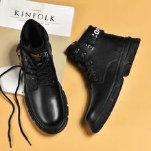 Мужские классические зимние уличные ботинки на платформе в стиле