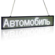 Белый СВЕТОДИОДНЫЙ модуль панели вывесок 50 см, светодиодный дисплей для прокрутки сообщений с металлической цепочкой для бизнеса, открытого дома, салона