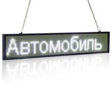 White Led Sign Panel Module 50cm Scrolling Message LED Display Board with Metal Chain for Business Open Home Salon