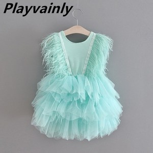 Girls Party Dresses 2020 New V neck Feather Fluffy Tulle Cake Dress Princess Dresses for Wedding Show Baby Clothes E1955
