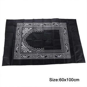 Image 5 - Sale 100*60 Cm Hồi Giáo Cầu Nguyện Thảm Polyester Di Động Đầm Thảm In Có La Bàn Trong Túi Du Lịch Nhà Mới phong Cách Thảm Chăn