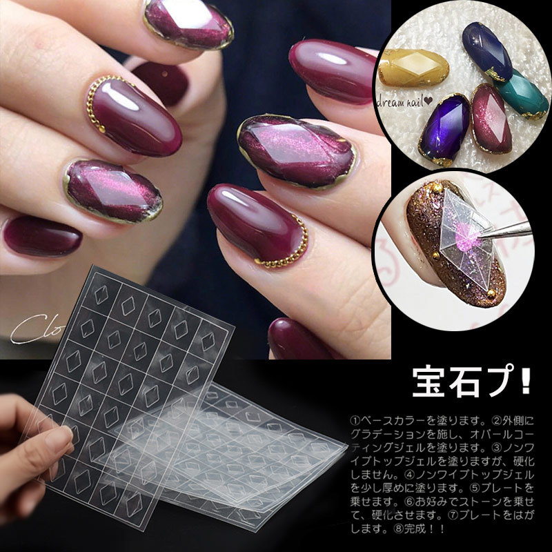 Manicure Implement Japanese-style Tanabe BLC Gemstone Mould Transparent Plastic Sheet Mould Manicure Gem Stickers Hollow Out Sti