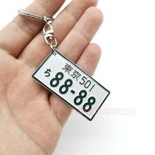Креативный автомобильный брелок с номером 88-88, подходит для оригинального D AE86 Дрифт-автомобиля, японский номерной знак, брелок для ключей JDM...