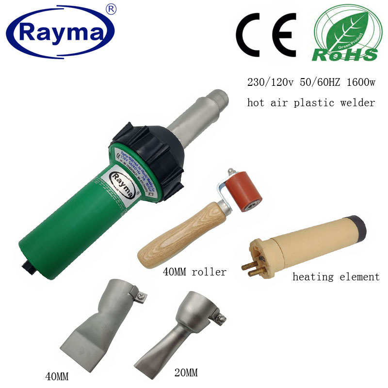 High quality 110V  230V 1600W Hot Air Welding Gun With 40mm Silicone Pressure Roller  Welding Nozzle For Triac S Plastic Welder