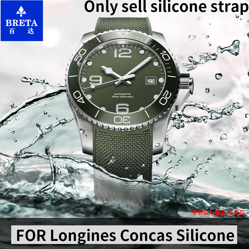 21mm New Style Rubber Watch Strap Black Blue Gray Waterpoof Folding Buckle Watch Band Suitable For Longines Conquest Watch