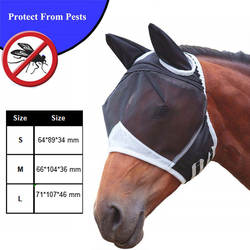 Съемная маска для верховой езды, маска для лица, покрытие для ушей, оборудование для верховой езды, гоночная, конная, летающая