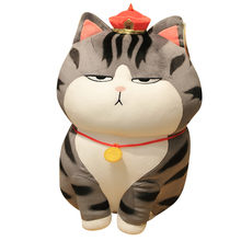 My Emperor Sleep Plush Toy Cat Doll Lying Doll Sleeping on Bed Toy Shop Decoration cute cat pillow(China)