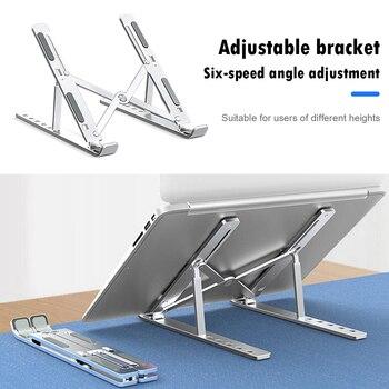 N3 Laptop Stand Riser 6-Angle Adjustable Aluminum Alloy Desk Holder Elevator Mount for 15.6 inch Notebook Computer