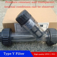 High quality UPVC PVC filter plastic transparent y filter DN15 20 32 40 50 Best Sellers cheap MIRONG Plumbing
