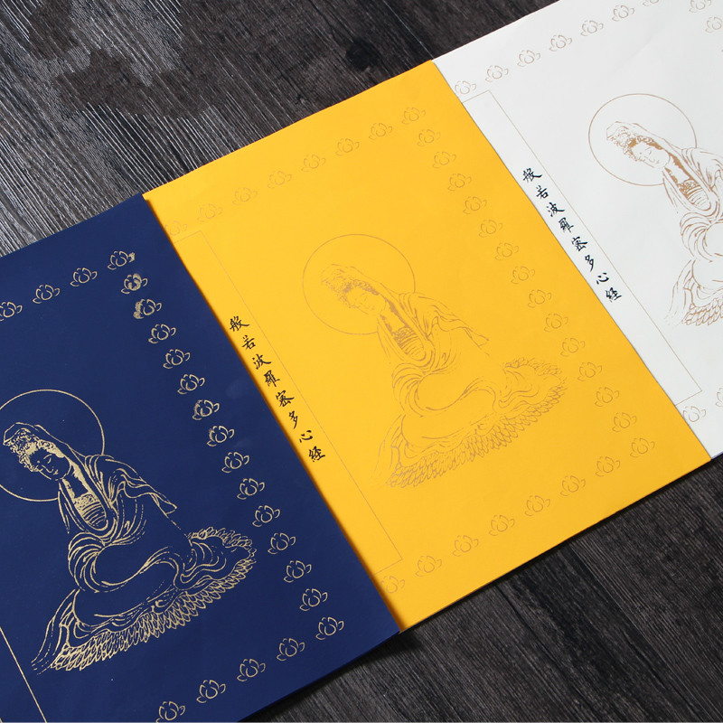 Heart Sutra Copybooks Chinese Character Buddhist Scriptures Exercise Book Half Ripe Pastel Rice Paper The Heart Sutra Copybooks