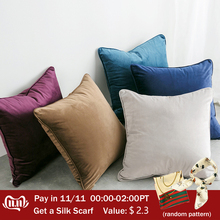 Slippery feel soft solid plush cushion cover 50 50cm 60 60cm 45 45cm30 50cm thick pillow