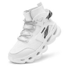 2020 Новая мужская обувь с высоким берцем кроссовки Повседневная