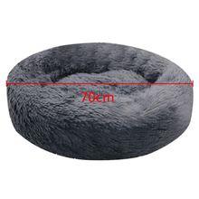Кровать для собак маленького и среднего размера машинная стирка