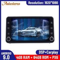 11.8 MAX PAD Android 9.0 4+64G Car Multimedia player For Toyota Corolla 2019 2020 Car GPS Navigation Headunit Auto Radio Stereo
