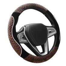 Чехол на руль автомобиля нескользящий чехол из короткого плюша