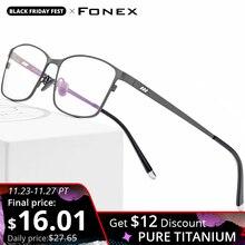 Мужские квадратные очки FONEX из чистого титана, классические полностью оптические оправы для очков по рецепту Gafas Oculos 8505