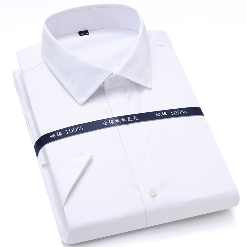 Summer Non Iron Pure Cotton Mens Formal Dress Shirts White Short Sleeve Business Office High Quality Regular Fit Male Shirt