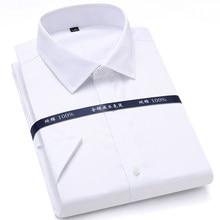 Qualidade superior verão não ferro puro algodão dos homens vestido formal camisas branco manga curta escritório de negócios regular ajuste respirável melhor