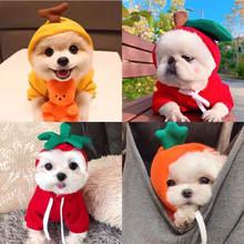Теплые толстовки с капюшоном для собак Толстовка домашних животных
