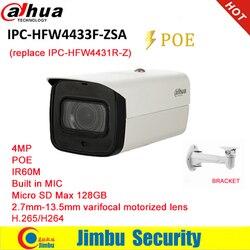 داهوا IP كاميرا 4MP POE IPC-HFW4433F-ZSA استبدال IPC-HFW4431R-Z 2.7 مللي متر ~ 13.5 مللي متر فاريفوكال عدسة بموتور H.265 /H.264 مايكرو SD