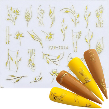 New 1 Sheet Holographic Gold 3D Nail Sticker Coconut Tree Leaf Holo Laser Adhesive Decal Sticker Manicure Nail Art Decoration flame holographic decals nail art transfer sticker paper nail art decorations laser holo holographic gold 3d nail stickers