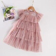 Летнее платье принцессы с блестками для девочек, кружевное шифоновое бальное платье-пачка для детей, элегантное платье подружки невесты, ле...