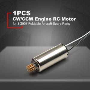 1PCS SG907 CW/CCW Engine RC Dr