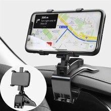 360 grad Auto-Halter Universal-Smartphone Ständer Auto Rack Dashboard Unterstützung für Auto Grip Handy Feste Halterung