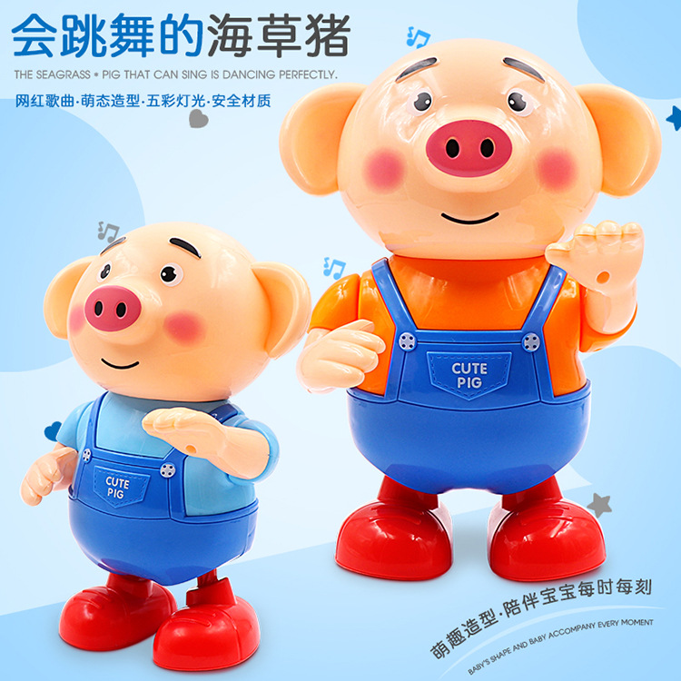 Micro Electric Doll Seagrass Pigskin Momo Pig Singing Dancing Douyin Celebrity Style Cute Cartoon CHILDREN'S Toy