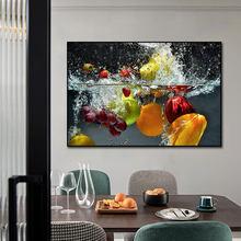 Pintura artística moderna de lona para pared, pósteres impresos de frutas y alimentos para cocina, decoración del hogar, imágenes de pared de uvas de manzana para comedor