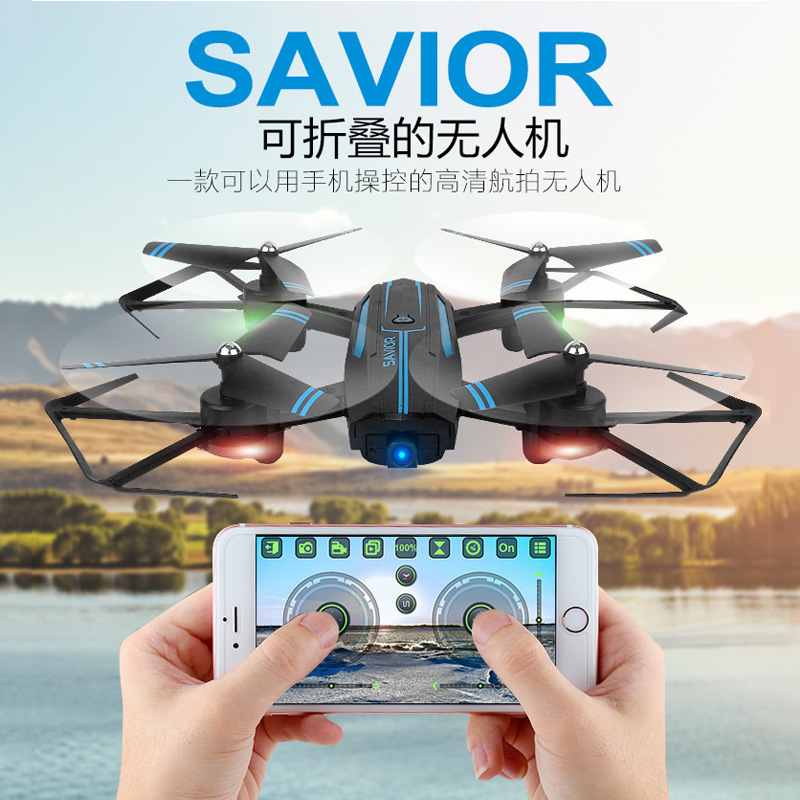 8809 Set High WiFi Folding Remote-control Four-axis Aircraft Aerial Remote-control Aircraft Image Return Remote-controlled Unman