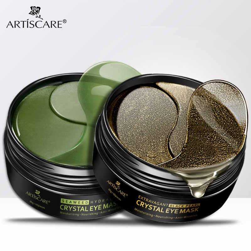 ARTISCARE 黒真珠 + 海藻アイマスクセット抗しわリムーバーダークサークルコラーゲンゲルアイパッチ保湿目ケア