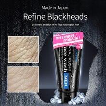 HANAJIRUSHI Oil Control Face Wash For Men Skin Refine Men's Facial Cleanser Balancing Moisture Cleaning Pores 130g