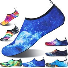 2020 Summer New Barefoot Men Women Quick-Dry Water Lightweight Aqua Socks Yoga Exercise Pool Beach Dance Swim Drawstring Shoes women men s flexible water shoes slip on pool beach swim surf yoga skin shoes
