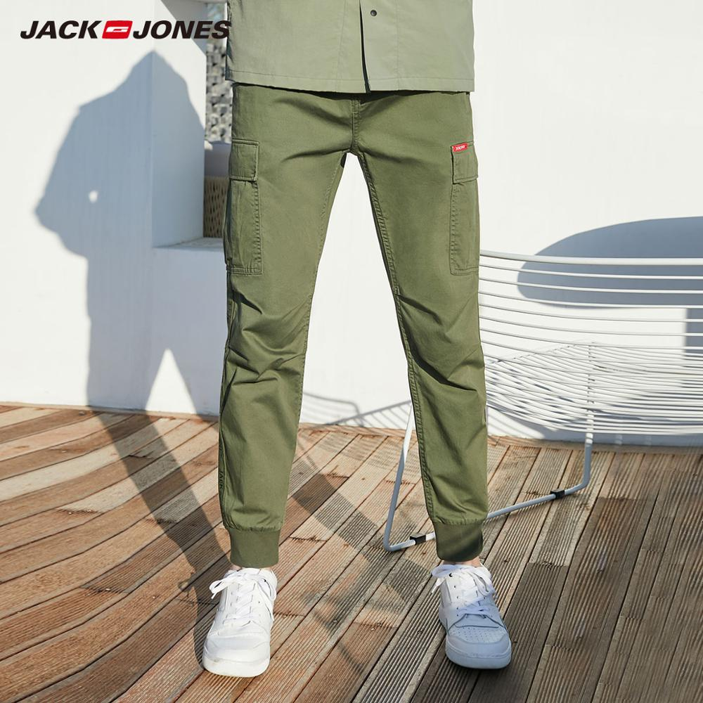 Jack Jones Men's Winter Drawstring Ankle-tied Cargo Pants Sports|JackJones 220114525