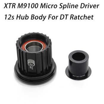 Micro spline 12s hub corpo m9100 12 velocidade cassete driver para 180 190 240 350 uso fare cubo para 12 v k7 compatível dt catraca