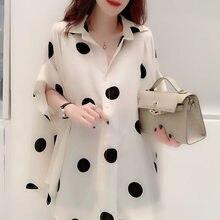 Koreański styl lato z krótkim rękawem szyfonowa bluzka proste kropki swobodny szyk koszula styl Oversize urząd Lady bluzki do pracy