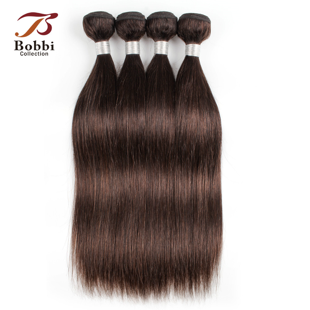 4 Bundles Straight Remy Human Hair Weave Extension Color 2 Dark Brown Natural Black Quality Human Hair 10
